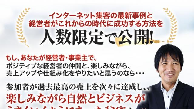 Yokoyama Consulting Service